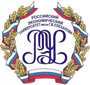 Prof. Dr. Vladimir Grinev wird Direktor der Berliner Filiale der Russischen G.- W.- Plechanow-Wirtschaftsuniversität